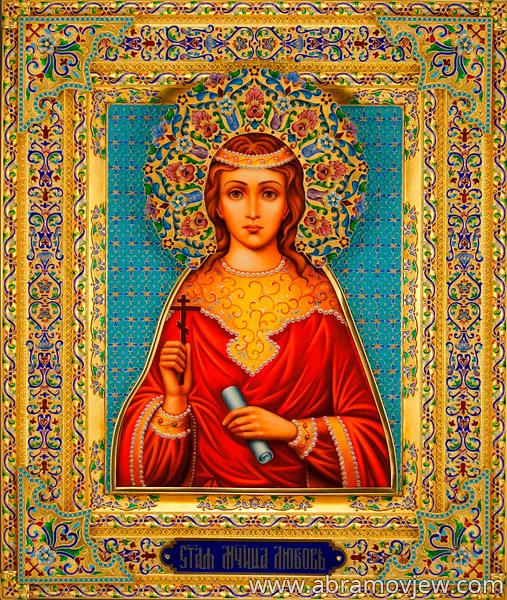 , икона Святая Любовь купить, купить ...: www.abramovjew.com/kupit/ikona_ljubov_svjataja.php