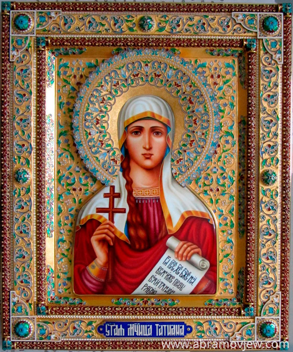 икона Святая Татьяна