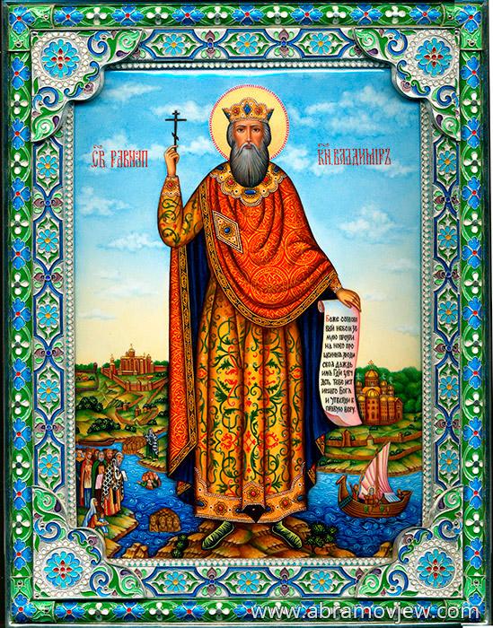 Владимир икона, серебряный оклад ...: www.abramovjew.com/catalog/49/icons/position/4901091.php