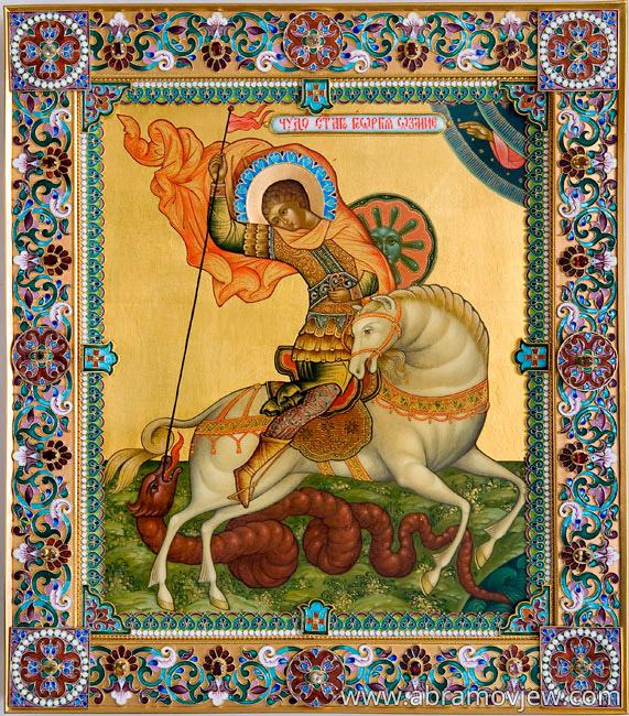 икону Чудо Георгия о змие, икона Чудо ...: www.abramovjew.com/catalog/abramov/icons/position/0101040.php