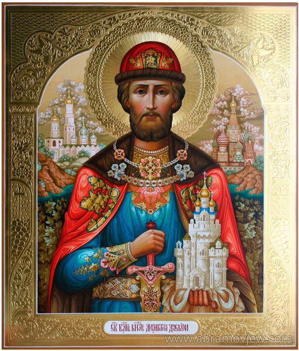 . Серебряные иконы купить , иконы ...: www.abramovjew.com/catalog/erem/icons/position/5401002.php
