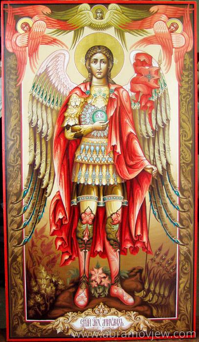 . Серебряные иконы купить , иконы ...: www.abramovjew.com/catalog/erem/icons/position/5401003.php