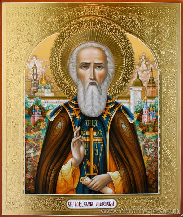 . Серебряные иконы купить , иконы ...: www.abramovjew.com/catalog/erem/icons/position/5401004.php
