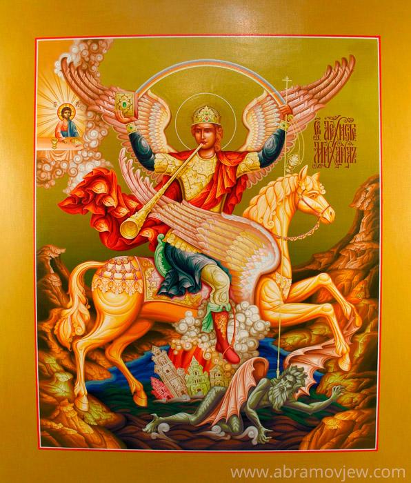 . Серебряные иконы купить , иконы ...: www.abramovjew.com/catalog/erem/icons/position/5401008.php