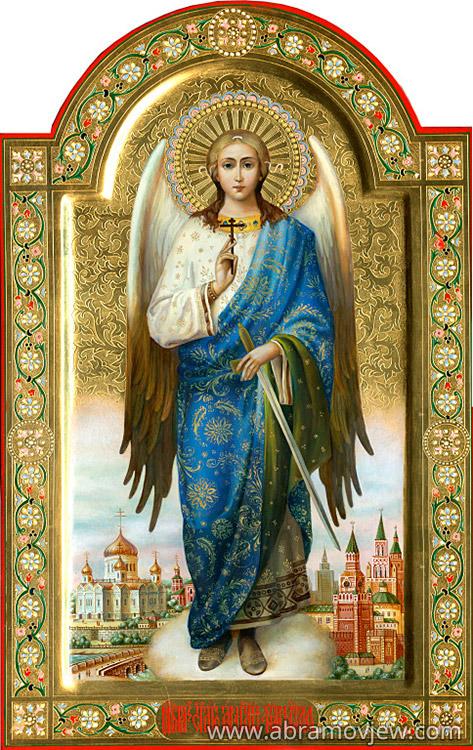 дома упцкп акафіст ангелу хранителю особо увлекаюсь(