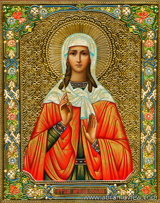 ... софия, икона святой софии, икона: www.abramovjew.com/kupit/ikona_sofii_svjatoj_muchenicy.php