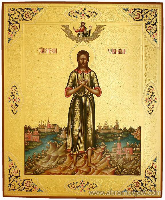 ... икона Алексея, икона Святой Алексей: www.abramovjew.com/kupit/ikona_aleksij_bozhij_chelovek.php