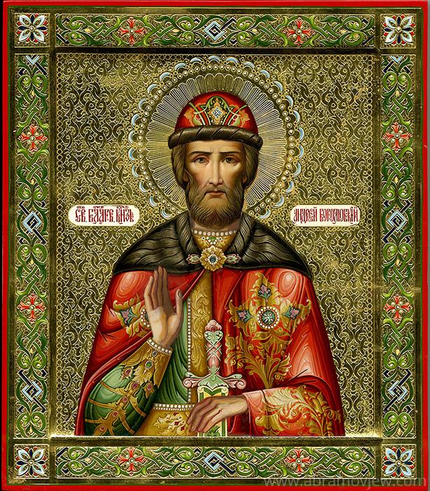 Купить икону андрея князя боголюбского