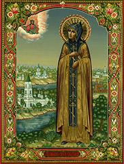Икона святой анны купить