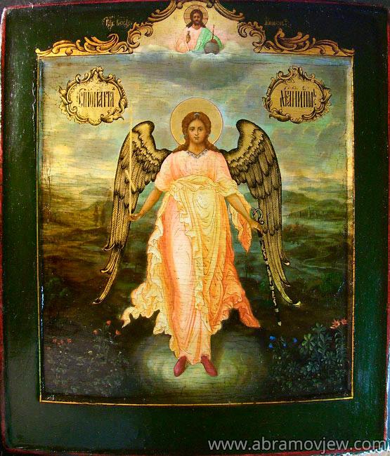 . Серебряные иконы купить , иконы ...: www.abramovjew.com/catalog/polya/position/5501006.php