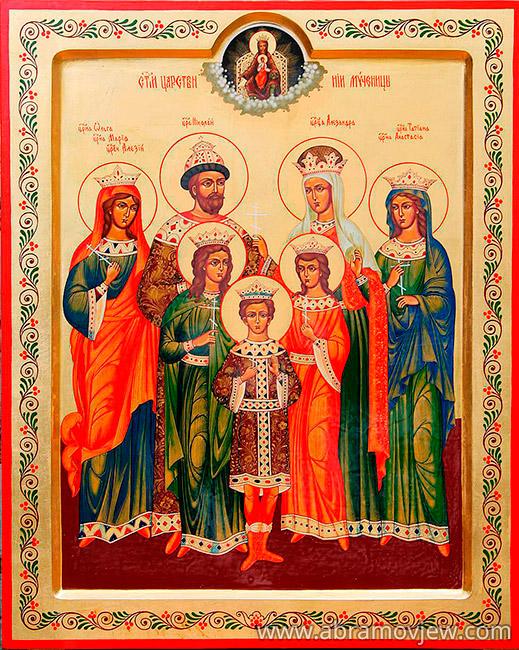 икона Царской семьи, серебряный оклад ...: www.abramovjew.com/kupit/ikona_carskoj_semi.php